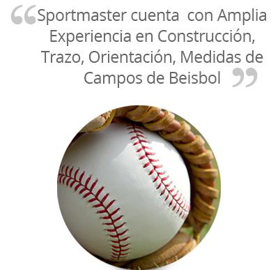 sportmaster baseball seccion canchas 02 - Campo de Béisbol